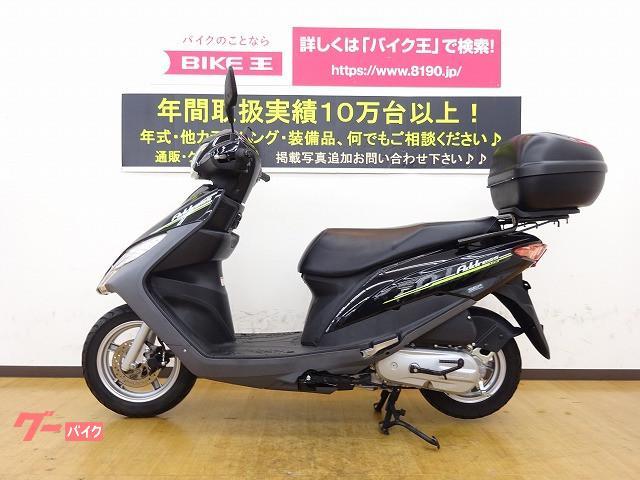 スズキ アドレスV125 トップケース インジェクションの画像(岡山県