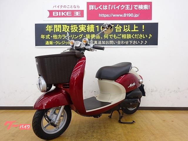 ヤマハ ビーノモルフェ フルノーマル インジェクションモデルの画像(兵庫県