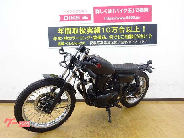カワサキ 250TR ハンドル メーター カフェスタイルカスタムの画像(兵庫県