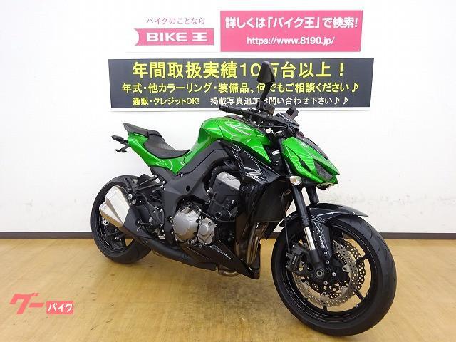 カワサキ Z1000の画像(兵庫県