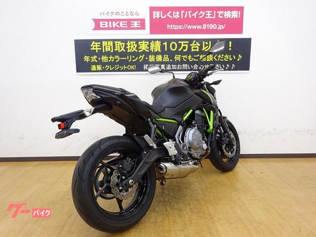 カワサキ Z650 フルノーマルの画像(兵庫県
