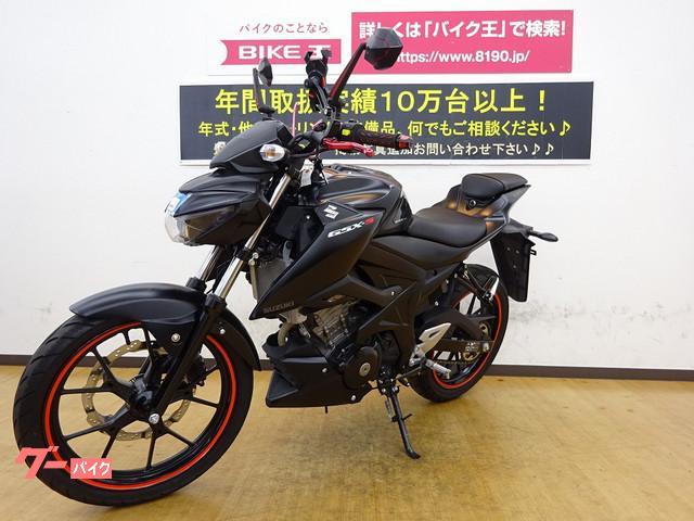 スズキ GSX-S125 ミラー レバー マスターシリンダーキャップの画像(兵庫県