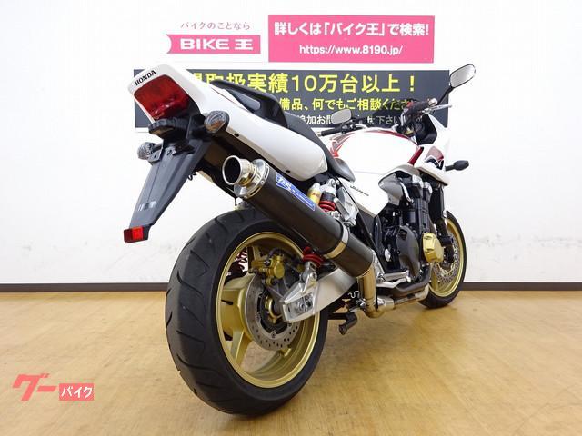 ホンダ CB1300Super ボルドール フルエキマフラー エンジンスライダーの画像(兵庫県