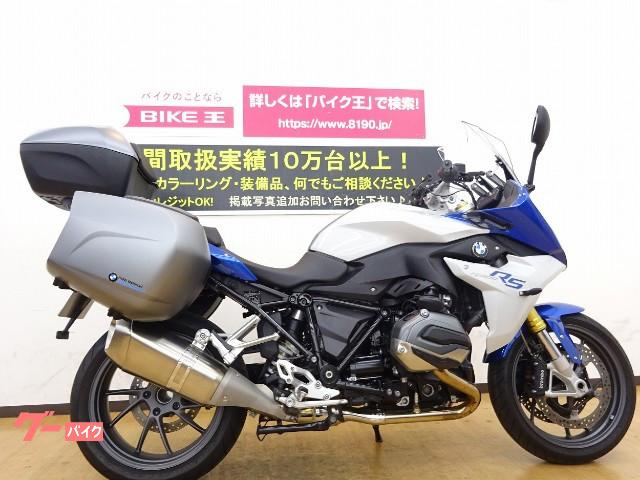 K1200RS 3点パニア付き