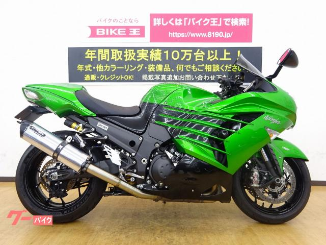 Ninja ZX−14R マレーシア仕様正規輸入 ハイグレード スリップオンマフラー