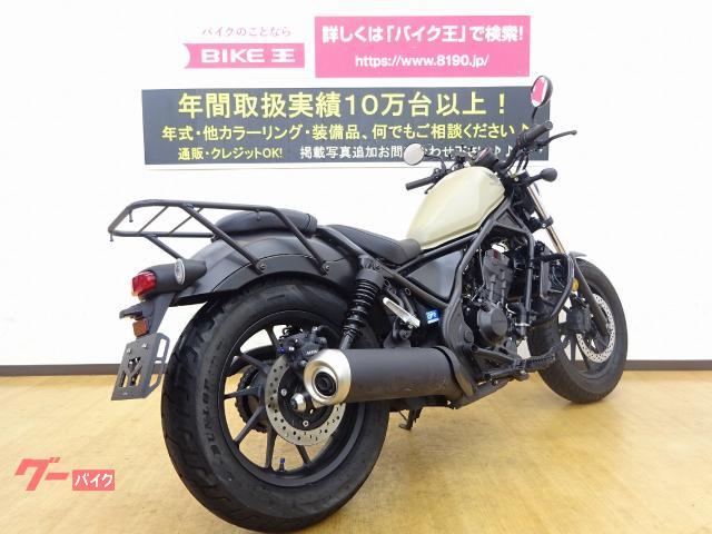 ホンダ レブル250 リアキャリア エンジンガード USB充電器の画像(兵庫県