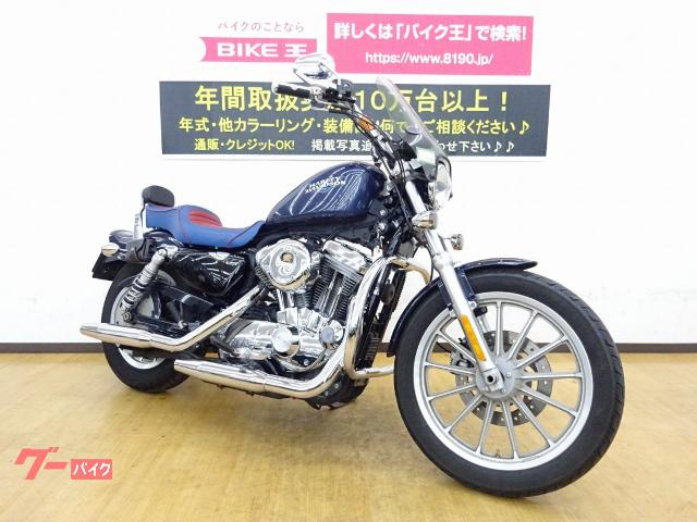 HARLEY-DAVIDSON XL883L ロー サドルバッグ エンジンガード マフラーの画像(兵庫県