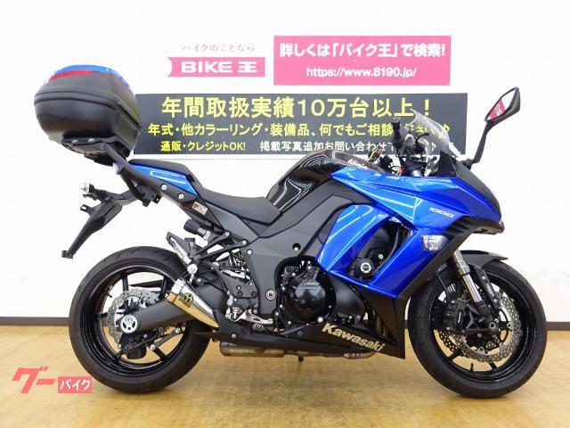 Ninja 1000 SP忠男スリップオンマフラー リアキャリア エンジンスライダー