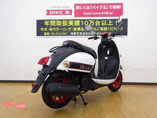 ヤマハ ビーノ インジェクションモデル フルノーマルの画像(兵庫県