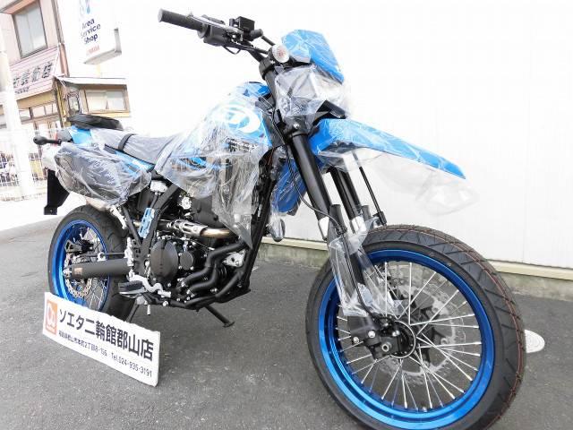 カワサキ DトラッカーXの画像(福島県