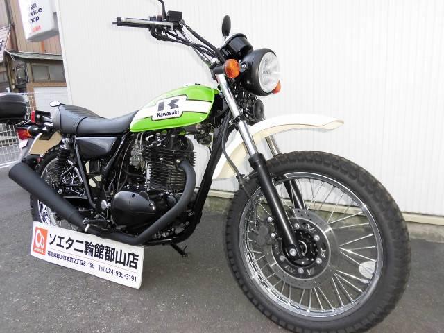 カワサキ 250TRの画像(福島県