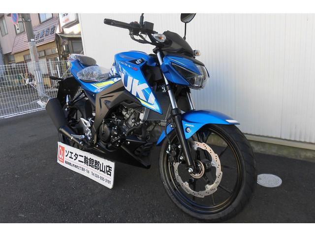 スズキ GSX-S125の画像(福島県
