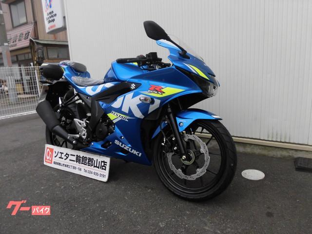 スズキ GSX-R125 2019年モデルの画像(福島県