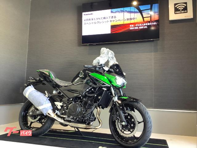 Z400 2022年型