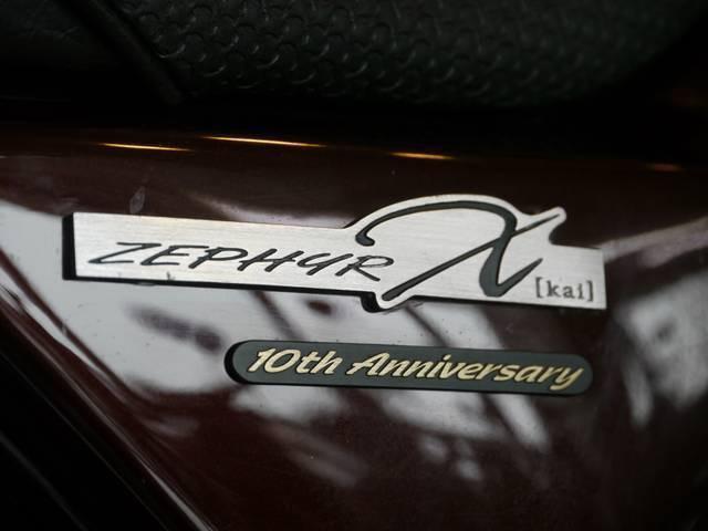カワサキ ZEPHYRχ 1オーナー車10周年アニバーサリーモデルの画像(東京都