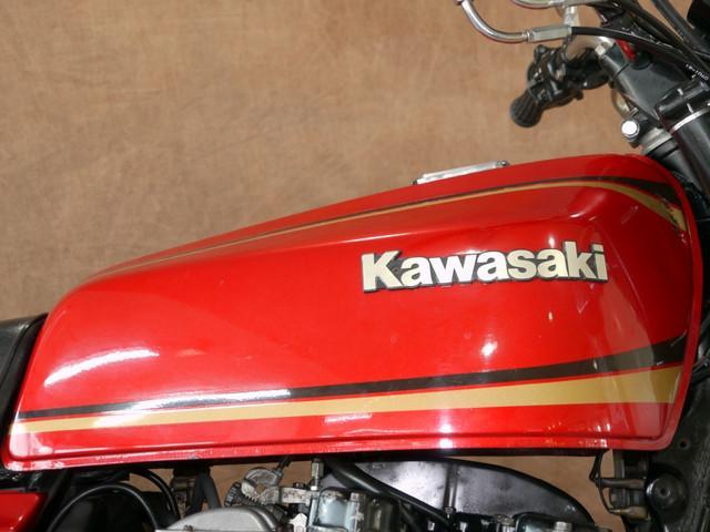 カワサキ Z550FX 国内初年度57年10月の画像(東京都