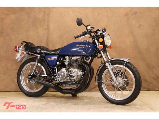 CB400F(408cc) オリジナルBURNISH BLUE