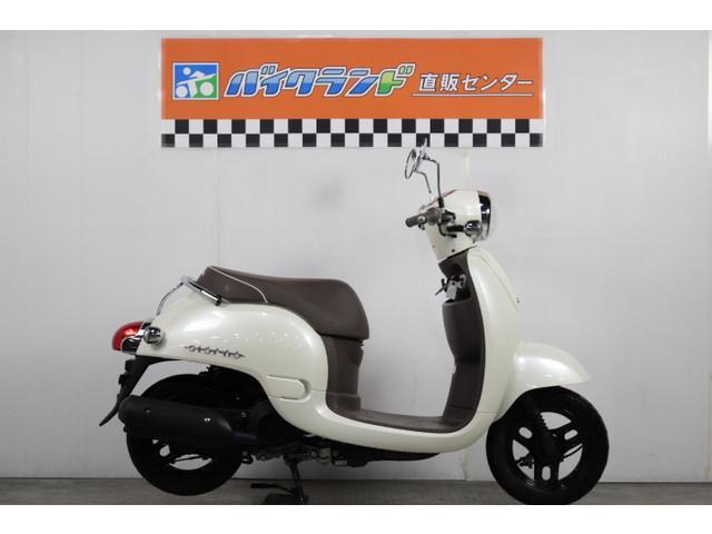 ホンダ ジョルノ Fi コンビブレーキ PGM-FIの画像(東京都