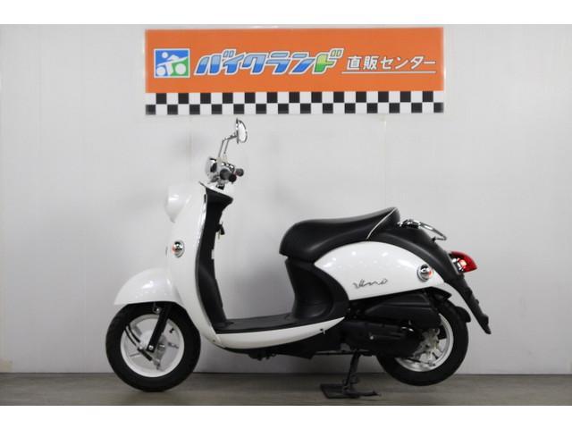ヤマハ ビーノ リモコン付きモデル インジェクション 水冷エンジンの画像(東京都