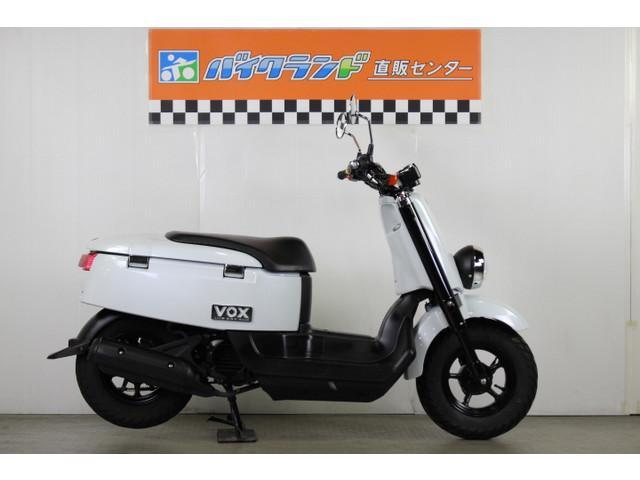 ヤマハ VOXデラックス ファットタイヤ 水冷4ストロークエンジンの画像(東京都