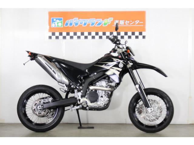ヤマハ WR250X モタード フェンダーレスの画像(東京都