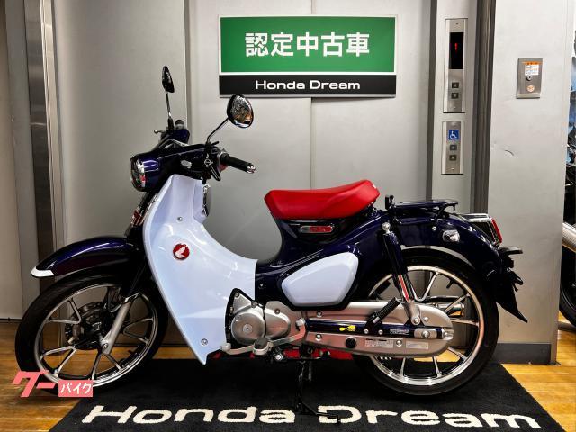 ホンダ スーパーカブC125 ドリーム優良認定中古車の画像(東京都