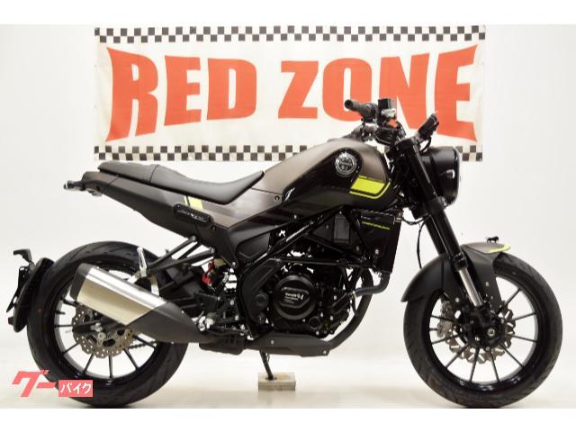 レオンチーノ250 ABS