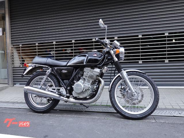 GB250クラブマン 最終型