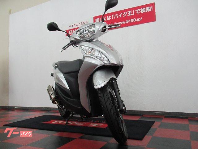 ホンダ Dio110 ワンオーナー・タケガワマフラーの画像(奈良県