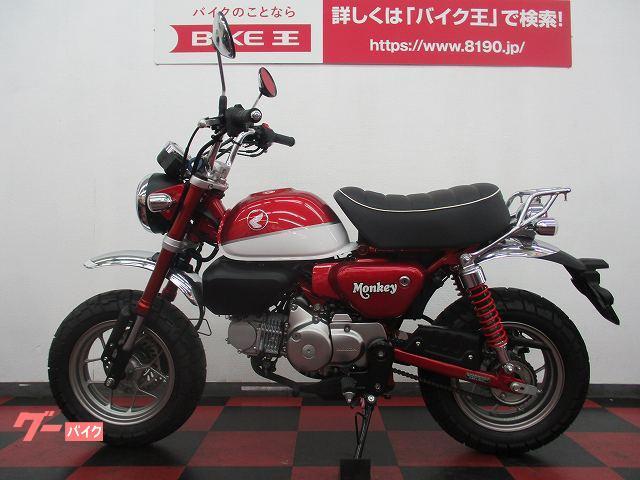 ホンダ モンキー125の画像(奈良県