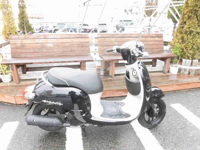 ホンダ ジョルノの画像(神奈川県
