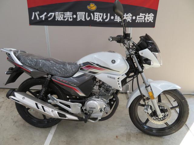 ヤマハ YBR125 カウリングモデルの画像(群馬県