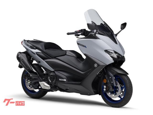 TMAX560 ABS 2021年モデル 新車