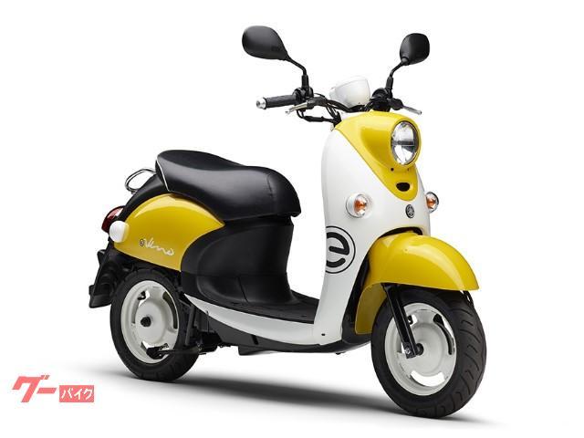 E−ビーノ 2021年 最新モデル 新車