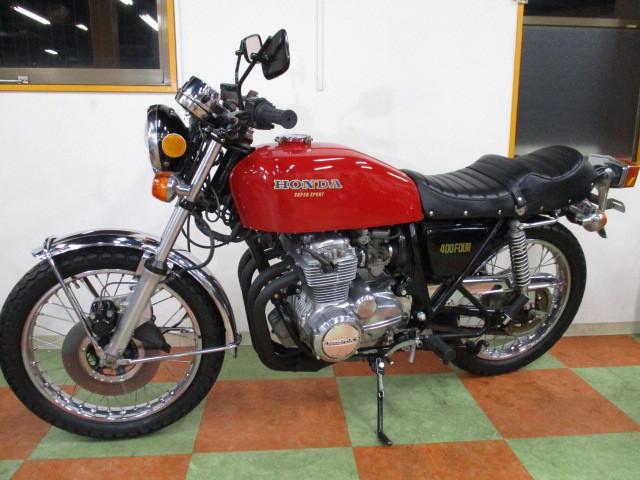 ホンダ CB400 国内398cc・エンジンオーバーホール済みの画像(東京都