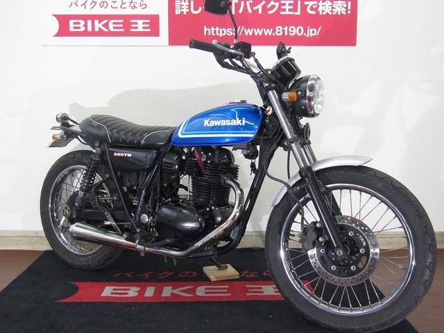カワサキ 250TR カスタムマフラー インジェクションモデルの画像(福岡県