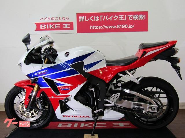 ホンダ CBR600RR FI 国内仕様 グーバイク鑑定車の画像(福岡県