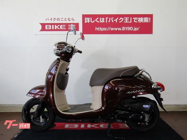 ホンダ ジョルノ FI AF70型の画像(福岡県