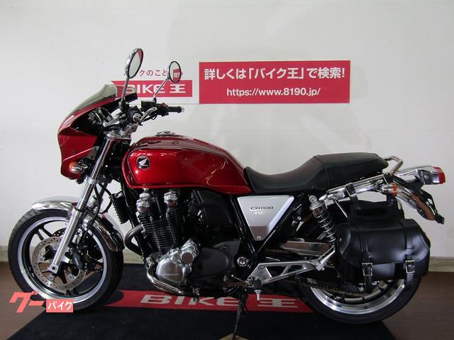 ホンダ CB1100 ビキニカウル エンジンガードの画像(福岡県