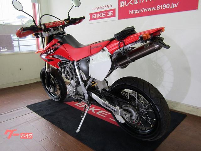ホンダ XR250 モタード マフラーカスタムの画像(福岡県