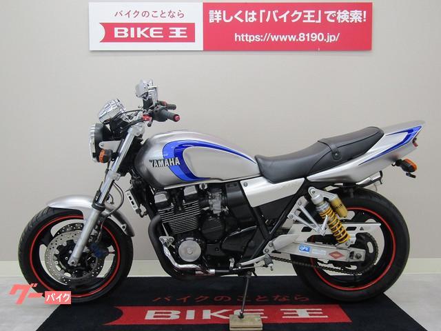 ヤマハ XJR400R 絶版空冷4気筒の画像(福岡県