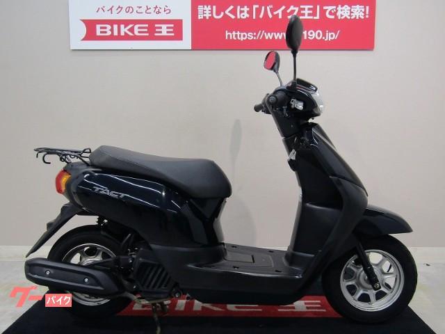 タクト AF79モデル 日本製 ノーマル車両 2016年モデル