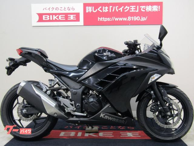 Ninja 250 2014年モデル アクセサリーバー インジェクション
