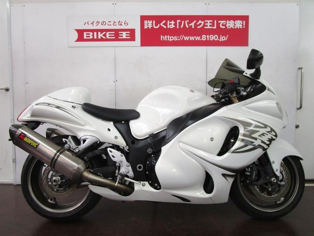 スズキ GSX1300Rハヤブサ正規EU仕様 ワンオーナー AKRAPOVICマフラー付の画像(千葉県