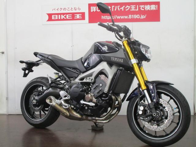 ヤマハ MT-09 ABS エンジンガード付きの画像(千葉県