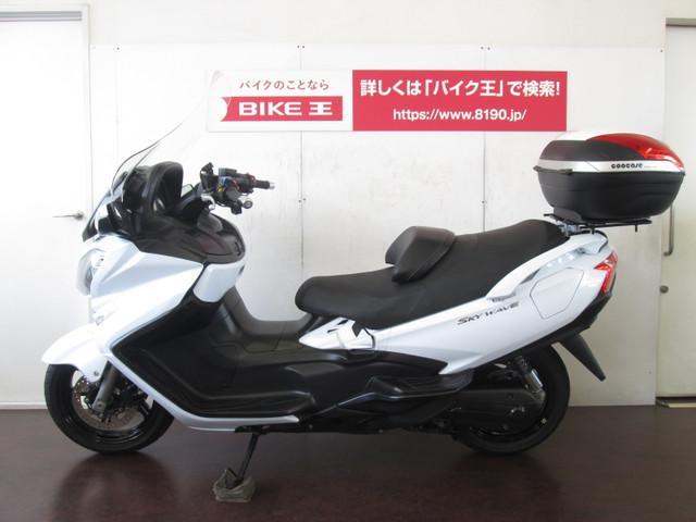 スズキ スカイウェイブ650LX GIVIスクリーン リアボックス付きの画像(千葉県