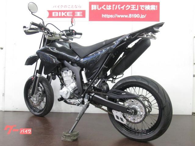 ヤマハ WR250X フェンダーレス ナックルガード付きの画像(千葉県