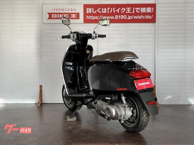 LAMBRETTA V125 Special 新車の画像(千葉県
