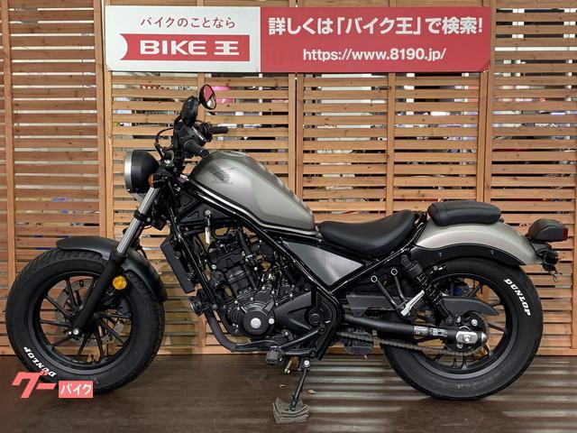 ホンダ レブル ABS ワンオーナー フルノーマルの画像(千葉県