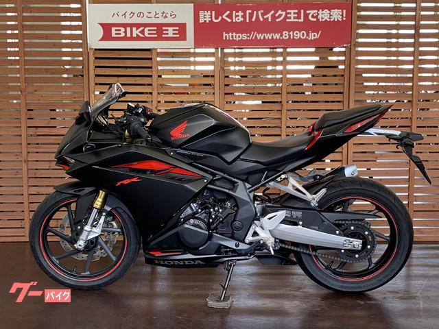 ホンダ CBR250RR フルノーマル車の画像(千葉県
